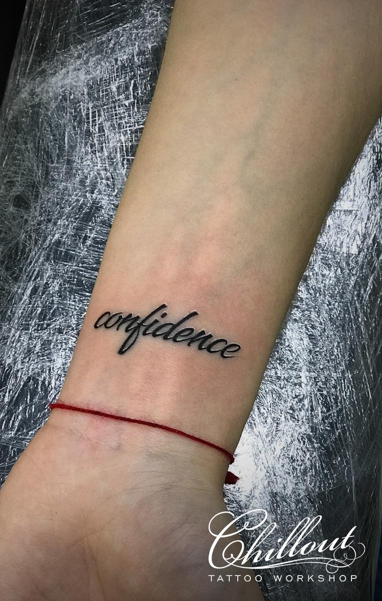 Татуировка надпись на запястье Confidence