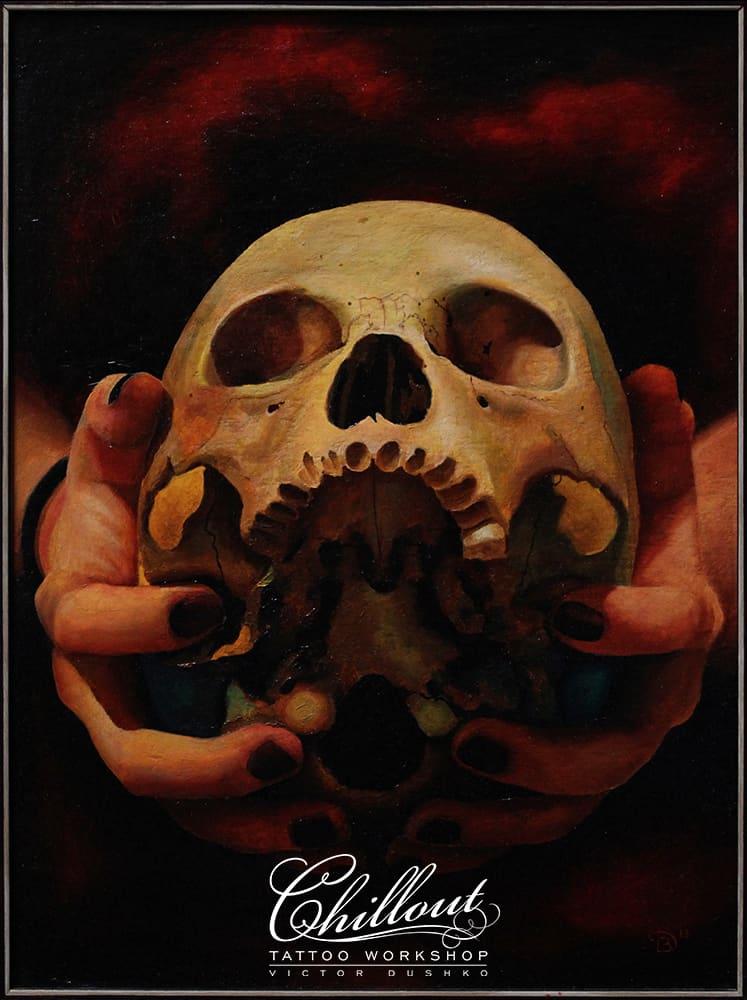 Art череп