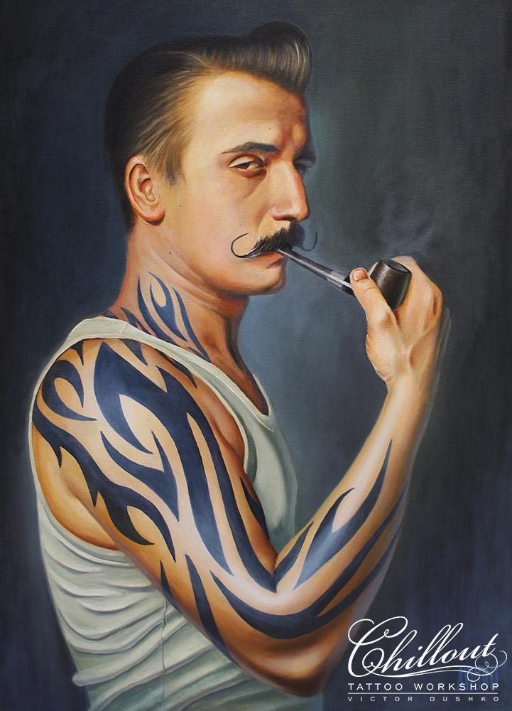 Масло Какуклуни