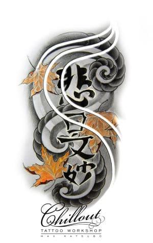 Art тату эскиз Япония иероглифы